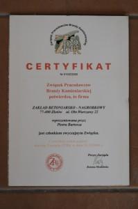 DSC 95722-zpbk